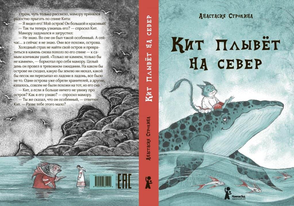 Kit_cover